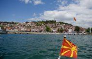 Се прават ли измами со ваучерите за туризам?